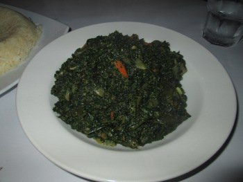 African Feeling Rice Green